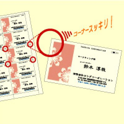 画像1: ヒサゴ(hisago)BX07Lビジネス名刺用紙10面クリームビジネスパック