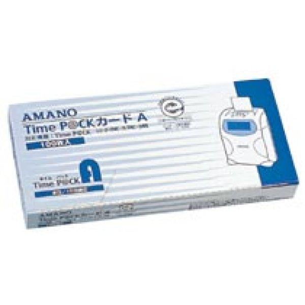 画像1: アマノ(amano)タイムパックカードA(月末31日締or15日締 片面6欄)100枚入りx2セット (1)