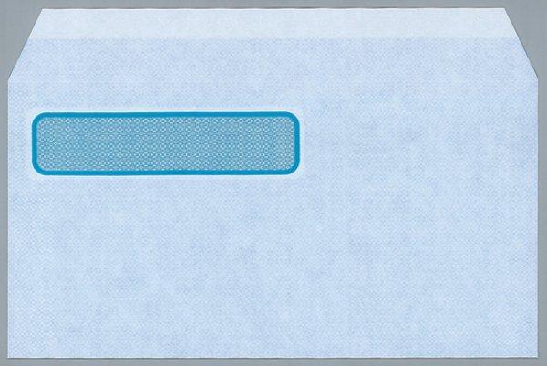 画像1: PA1117F明細書用窓付封筒B PCA給与じまん、ピーシーエー給与専用伝票  (1)
