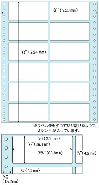 画像1: SB138ドットプリンタ用ラベル タック12面 ヒサゴ(hisago)タックシール (1)