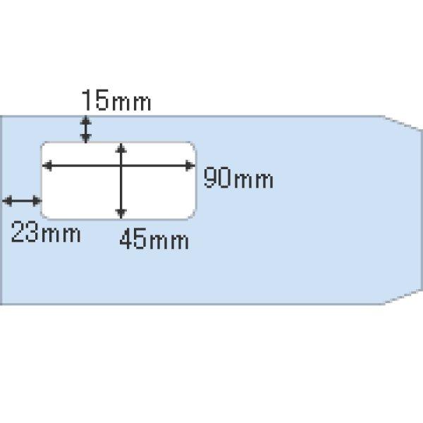 画像1: MF16窓つき封筒 A4三ツ折用 アクアヒサゴ(hisago)窓あき封筒 (1)