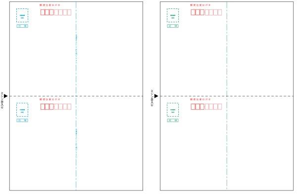 画像1: GB1100N 往復はがき(郵便番号枠付) 2面ヒサゴサプライ用紙伝票 (1)