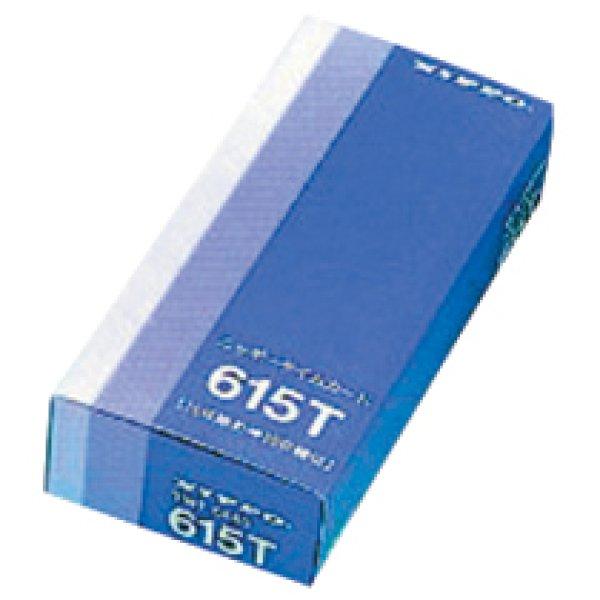画像1: 615TNIPPO(ニッポー)タイムカード(15日締め用) 100枚入りx2セット (1)