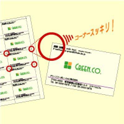 画像1: BX08ビジネス名刺10面/クリーム 厚みしっかりヒサゴ(hisago)カードサプライ用紙