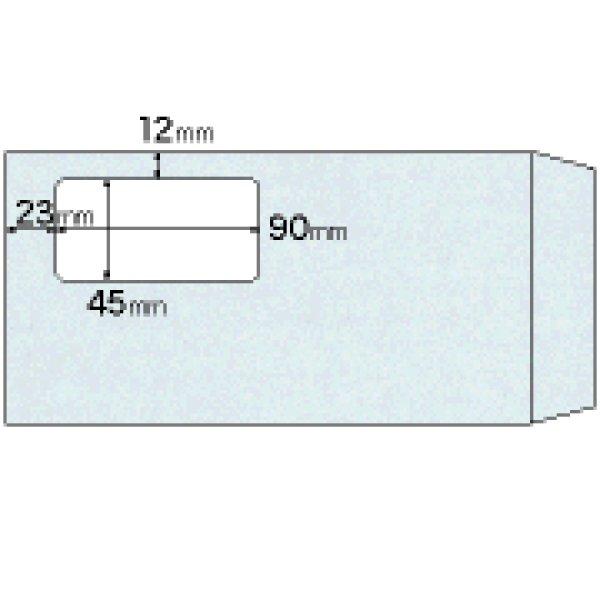 画像1: MF02窓つき封筒長形3号スカイヒサゴ(hisago)窓付き封筒青色 (1)