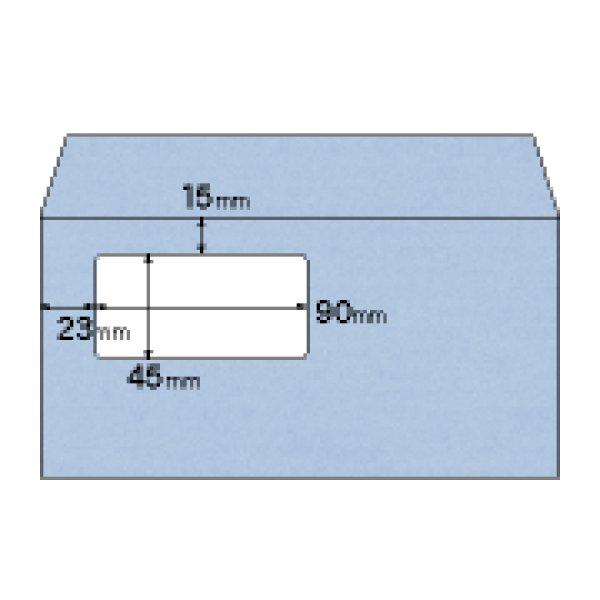 画像1: MF13窓つき封筒 A4三ツ折用/アクア(青)ヒサゴ(hisago)窓あき封筒 (1)