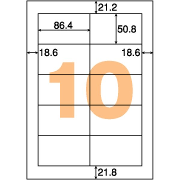 画像1: ELM006エコノミーラベル 10面 四辺余白 ヒサゴタックシール  (1)