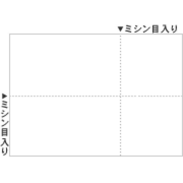 画像1: BP2066Z A4白紙EIAJ対応ヒサゴ(hisago)マルチプリンタ帳票サプライ用紙伝票 (1)