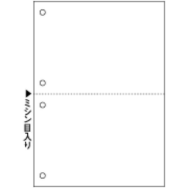 画像1: FSC205FSC(R)認証 マルチプリンタ帳票 A5 白紙 2面 4穴 (1)