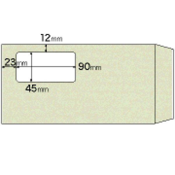 画像1: MF05窓つき封筒 長形3号グレーヒサゴ(hisgo)窓あき封筒灰色 (1)
