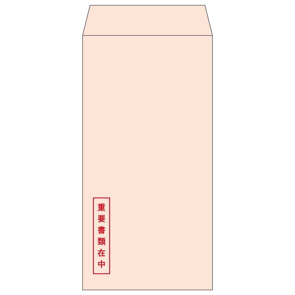 MF51Nヒサゴ透けない封筒 長形3号 ピンク 重要書類在中 [MF51N]